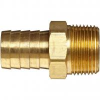 Buy cheap Garden Hose Fittings from wholesalers