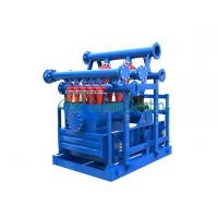 China Compact Design Drilling Mud Cleaner 1250kg Weight Reliable Performance on sale