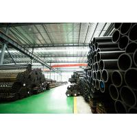 Cheap AW/BW/NW/HW/PW Drill Rod Pipe , DCDMA R780 Standard Casing Tube Geology Exploration for sale