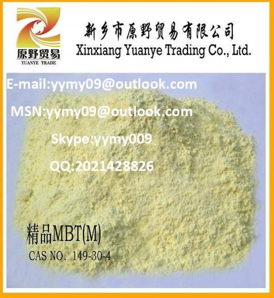 Quality rubber accelerator M wholesale