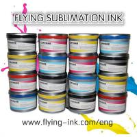 Cheap 1kg cyan sublimation heat transfer offset printing ink (Flying sublimation ink) for sale