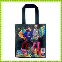 Buy cheap Shopping Bag from wholesalers