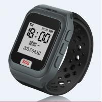 Buy cheap 2G GPS Watch for senior Heart Rate Monitor Pedometer App Transparent Screen from wholesalers