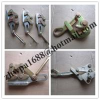 Cheap Haven Grip,PULL GRIPS,wire grip,Come Along Clamp, PULL GRIPS for sale