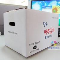 Buy cheap Kimchi Box/Pickled Vegetables Box, 10kg Box from wholesalers