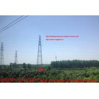 Buy cheap MEGATRO 110KV 1D5-SZ1 Double circuit tension type transmission tower from wholesalers
