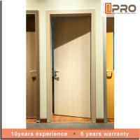 China Bedroom MDF Interior Doors With Alkali Sand Flat Panel Surface Color Optional on sale