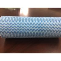 Cheap High Strength Spunlace Nonwoven Fabric Disposable Perforated Clean Cloth In Rolls for sale