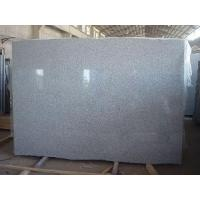Cheap G603 Granite Random Slab/ Granite Tile for sale