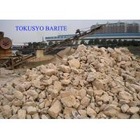 Cheap Natural Pure Mineral Barite Lump for Barium Compounds , Colorless or Multicolor for sale