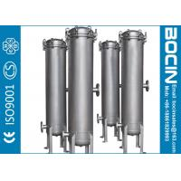 Cheap BOCIN Carbon Steel Industrial Cartridge Filters / Liquid Filtration Systems CE ISO9001 for sale