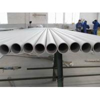 Cheap Sanitary (food grade) seamless stainless steel tube production and application for sale