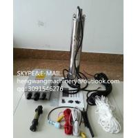 Buy cheap High power DC Submersible Solar water pump for agricultural from wholesalers