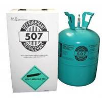 Cheap R507 Refrigerant with 99.9% Purity for sale