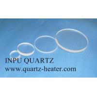 Buy cheap Quartz Glass Plate from wholesalers