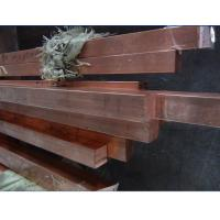 Cheap Custom Red Copper Flat Bar  wholesale