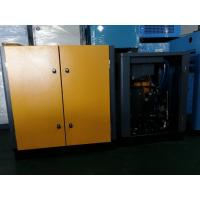 Cheap Steady Pressure Industrial Screw Compressor Permanent Magnetic Motor for sale