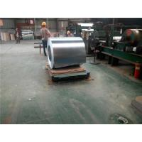 Quality 1000 x 2000mm Galvanised Metal Sheet Cold Rolled 0.4mm - 3mm Thickness wholesale