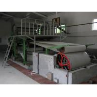 China Small type paper machine on sale