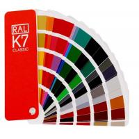 Cheap German Ral k7 color cards for fabric for sale
