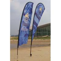 Cheap Outdoor Flag Banners For Advertising wholesale