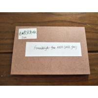 Cheap China ACEALL 5mm 9mm 18mm E0 Formaldehyde-free MDF Medium Density Fiberboard for sale