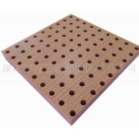 Cheap Perforated Wooden Acoustic Panel wholesale