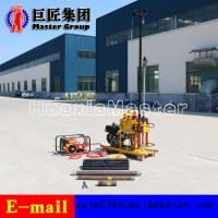Cheap YQZ-50B Hydraulic Portable Drilling Rig for sale