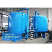 Cheap High Accuracy Pretreatment Water Treatment Filters , Sand Filter For Drinking Water for sale