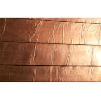 Buy cheap Foil Covering Copper Roofing Shingle , Fish-scale Roofing Shingles from Wholesalers