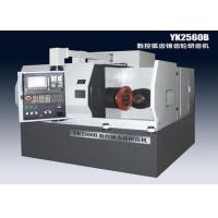 Buy cheap 5 Axis CNC Spiral Bevel Gear Lapping Machine With Siemens System from Wholesalers
