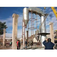 Cheap Daily Processing 20 t Perlite Expansion Plant Using 15 m³/h NG for sale