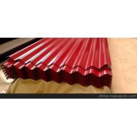 Cheap color coated Corrugated Galvanized Steel Sheet for sale