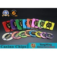 Cheap Square Crystal Acrylic Poker Chips With Custom Logo / Super Touch Texture Poker Plaque for sale