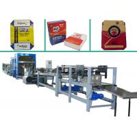 Full Automatic Bottomer Machine for Metamorphic Starch or Portland Cement Bag Making Line