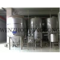 Cheap Durable Yeast Propagation System Customized Capacity 600L-6000L Heating Cooling for sale