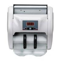 Buy cheap Note Counter/counting Machine KT-9200 from wholesalers