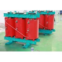 China Step Up Step Down Dry Type Transformer For Station 6kV - 10kV , 30kVA - 2500kVA on sale