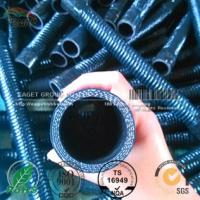Cheap Fabric reinforced silicone radiator hoses ;air hoses for sale