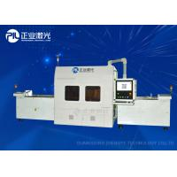Cheap Quality Control Automatic Laser Marking Machine For PCB Quickly Response Code wholesale