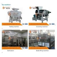 Cheap Coustom Pomegranate Juice Production Line 5T / H ISO9001 Certificate for sale