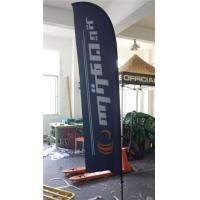 Quality Custom Flying Banner Feather Flags Banner With Dye Sub Printing wholesale