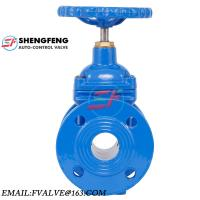 Quality DIN ANSI JIS BS 4 inch sluice cast iron gate valve wholesale
