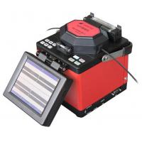 Cheap CETC Fiber Optic Fusion Splicer AV6471/ Best optical splicing machine in China/ Multilingual /fusion machine for sale