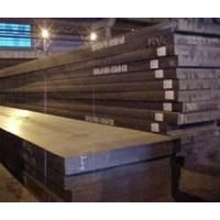 Cheap Carbon steel plate ASTM A283GrA/ B/ C/ D for sale