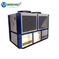 Cheap 40 HP -10 degree C Air Cooled Glycol Water Chiller Machine For Soap Factory Soap Die Process Line for sale