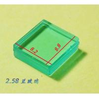 Cheap CCTV IR Filter, 8.8*8.2*2.58mm three layers for sale