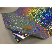 Quality High Elasticity Holographic Heat Transfer Foil 50cm*25m Bright Color For wholesale