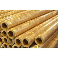 Cheap C44300 Heat exchanger seamless brass tube / copper pipe for oil cooler , condenser for sale
