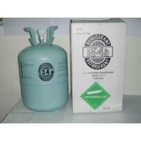 Cheap Auto A/c  refrigerant  R134 (HFC-134), with 99.95% purity for sale